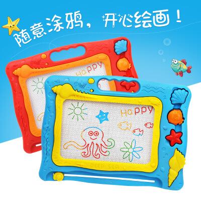 【满200减100】海洋磁性画板大号彩色写字板 婴幼儿涂鸦黑板儿童益智玩具满200减100(6.16-6.20