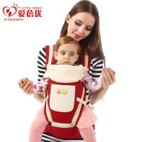 小孩背带横抱 婴儿背带前抱式初生儿童宝宝腰凳四季