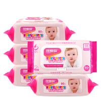 [当当自营]可爱多婴儿口手湿巾80片/5包