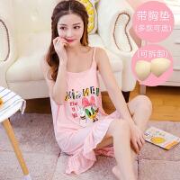 睡衣女韩版可爱甜美睡裙 吊带背心无袖短裙睡衣 莫代尔面料带胸垫 FNX7110