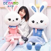 可爱兔子公仔毛绒玩具小兔兔布娃娃睡觉女孩大抱枕儿童礼物