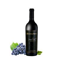 宝树行 凯宝利里帕索2015年红葡萄酒750ml 干红葡萄澳大利亚原瓶进口红酒