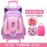 小学生拉杆书包6-12周岁女孩3-5年级可拆卸1-3年级儿童三轮双肩包
