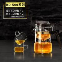 玲珑杯冲茶器飘逸杯玻璃泡茶杯可拆洗泡茶壶茶具