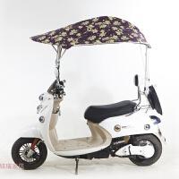 电动车遮阳伞雨棚摩托电瓶车挡风罩挡雨透明雨伞雨披踏板防晒