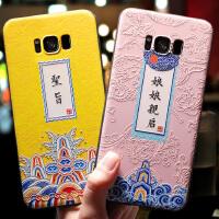 三星s8手机壳s9+情侣个性创意潮男女款s8plus套硅胶全包防摔薄