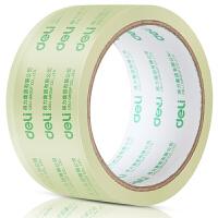 得力30246封箱胶带 48mm*40y 封箱胶带 打包胶带 得力封箱带 透明胶带