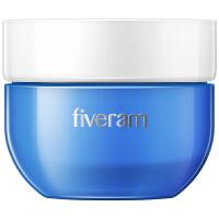 【当当自营】五羊 温和滋养面霜50g 孕妇护肤品 孕妇适用化妆品