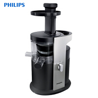 Philips/飞利浦 HR1880榨汁机原汁机慢汁机低速压榨家用汁渣分离