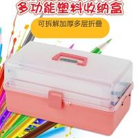 家用大号三层塑料工具整理箱学生美术绘画工具水粉油画透明收纳箱