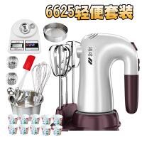 打蛋器 电动 家用迷你 手持自动搅拌机和面机 烘焙工具套装 厨房用品电子秤蛋糕模具