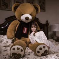 泰迪熊熊�公仔大�抱抱熊可�鄄纪尥夼�孩2米大熊毛�q玩具送女友