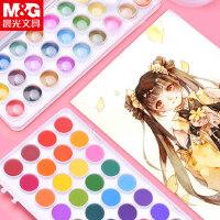 晨光36水彩画颜料学生24色绘画画水彩全干粉饼初学着美术考级考试