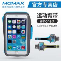 包邮支持礼品卡 Momax摩米士 苹果iphone8 Plus 跑步 手机臂包 iphonex 运动臂带 7 手臂包