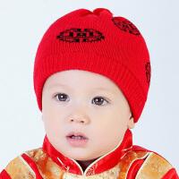 一岁宝宝帽子秋冬1-2岁男潮婴儿秋季帽子中国风复古男童唐装帽子3