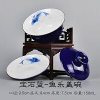 敬茶杯6只永利汇 陶瓷手绘盖碗三才泡茶碗单个功夫敬茶杯景德镇茶具青白瓷 宝石蓝-鱼乐(盖碗)