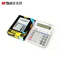 M&G晨光 ADG98102 计算器语音型 当当自营