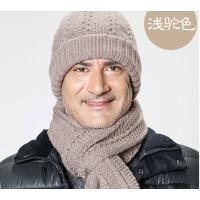 中老年男士冬天毛线帽老人羊毛兔毛帽子围巾两二件套