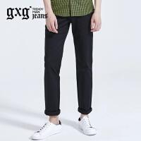 gxg.jeans男装简约时尚男士藏青色气质撞色休闲长裤54602297