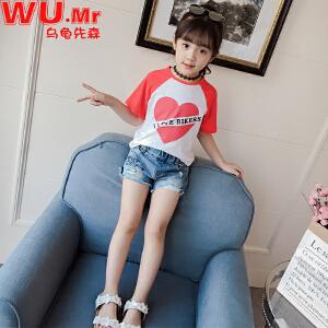 乌龟先森 儿童T恤 女童T恤儿童休闲打底衫中大童棉质圆领夏季新款韩版卡通爱心桃短袖