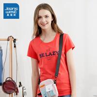 [618提前购专享价:23.9元]真维斯短袖T恤女2019新款夏装纯棉圆领学生休闲女装上衣