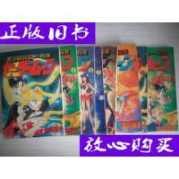 [二手旧书9成新]美少女战士月亮:2、3、4、5、6、7、8、9【8本合