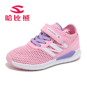 【618大促-每满100减50】哈比熊童鞋男童鞋子新款男童网鞋儿童鞋女透气网面儿童运动鞋