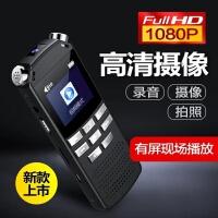 山水H620 32G专业微型录音笔摄像高清远距降噪迷你插卡DV录像机