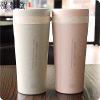 汉馨堂 塑料杯 新款双层秸秆料麦香杯情侣学生带提绳随手环保礼品水杯
