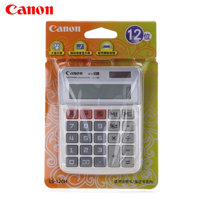 Canon佳能 LS-120H计算器 太阳能计算机 小号计算机 12位数计算器