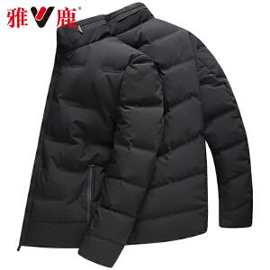 雅鹿羽绒服男短款2019新款冬季男品牌立领外套加厚中老年羽绒服D