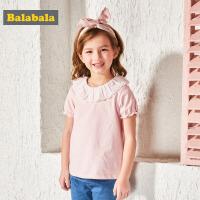 【4折到手价:31.6】巴拉巴拉官方童装女童短袖T恤夏装2018新款儿童甜美上衣宽松体恤