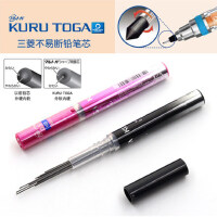 日本UNI三菱自动铅笔芯0.5铅芯KURU TOGA系列203自动铅芯20根入0.5mm黑色