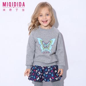 【满200减100】米奇丁当2017秋季新款女童卡通套装长袖童装儿童中大童蝴蝶两件套