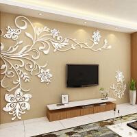 现代简约客厅电视背景墙装饰亚克力墙贴3d立体贴画墙面贴纸自粘