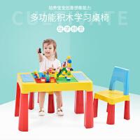 【限时3折】亲子韩版环保多用儿童积木桌 兼容乐高玩具桌幼儿园桌椅