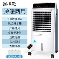 20180922222132202空调扇冷暖两用静音制冷器冷风机水冷风扇家用节能小型空调 灰白