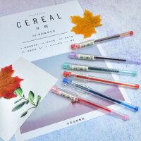 晨光本味彩色笔中性笔0.5mm 24色彩色中性笔学生用多色颜色水笔透明笔杆拔盖笔创意手帐笔做笔记9204糖果色