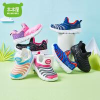 木木屋童鞋男童鞋子2021新款春季单鞋女童运动鞋毛毛虫宝宝学步鞋