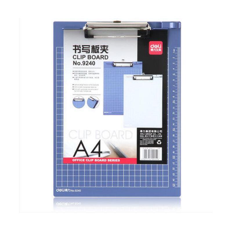 得力办公用品9240文件夹多功能A4纸夹板垫板文件夹带标尺文件夹板