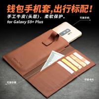 包邮支持礼品卡 三星galaxy s9+ plus 真皮 商务手机套 s9+ 真皮套 钱包 保护套 壳