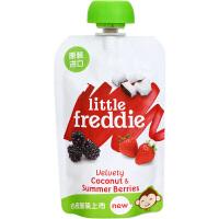 英国进口Little Freddie小皮果泥黑莓椰子草莓香蕉苹果泥婴儿宝宝