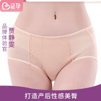 乐孕产妇内裤中腰蕾丝产后收腹提臀内裤夏季超薄女塑身月子用品