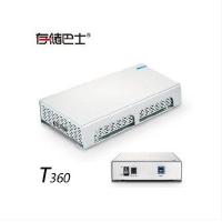 元谷 存储巴士T360 USB3.0移动硬盘盒 支持3.5寸SATA串口3TB硬盘