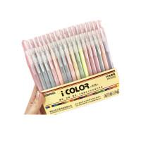 彩色勾线笔12色36色diy手抄报手账涂色写字绘画工具水性纤维笔
