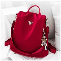 防盗双肩包女2020新款潮时尚大学生书包多用旅游牛津布女士小背包