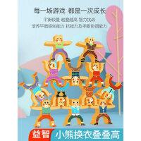 儿童玩具大力士叠叠乐积木宝宝早教益智亲子互动平衡游戏叠叠高