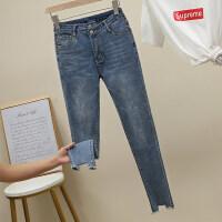 Lee Cooper 牛仔裤女薄款新品修身小脚裤子刮烂毛边高腰显瘦九分牛仔裤