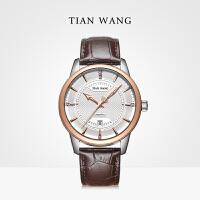 天王表新品皮带手表男 男士腕表石英表 商务休闲皮带时装男表GS3833