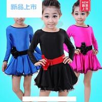 儿童拉丁舞服装女童舞蹈练功服演出服春季长袖考级连衣舞蹈裙拉丁